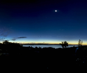 Panoramic photography during the Totality of the Total Solar Eclipse. Venus is visible next to the eclipsed Sun.